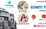 Gomti Thapar Hospital is one of the best IVF centers available in Moga which provides professionalized services to the patients. They are experts in IVF Treatment. One can again have children in the future with help of IVF Treatment.