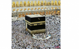 Customize your Umrah packages from UK