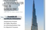 certificate attestation for uae in india