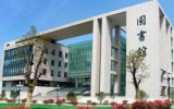 All About Nanjing Medical University in China